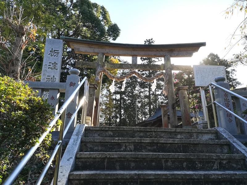 栃漥神社鳥居