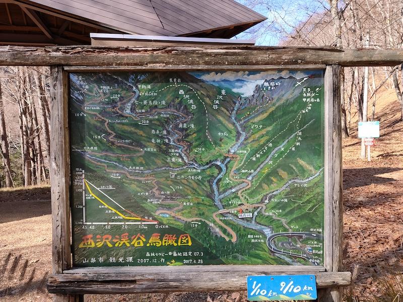 西沢渓谷鳥瞰図
