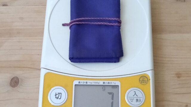 細引きを縫い付けての重量