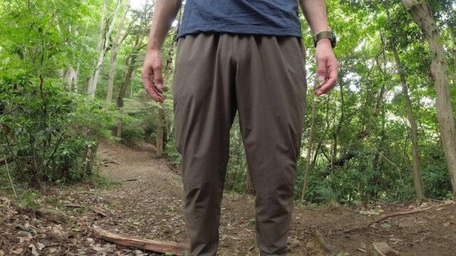 HERENESS SUGARCANE LONG PANTS 正面